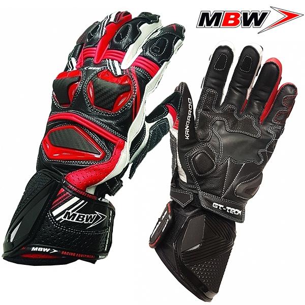146142823 Rukavice MBW GT-TECH RED - sportovní moto rukavice | MBW - DarkBiker.cz